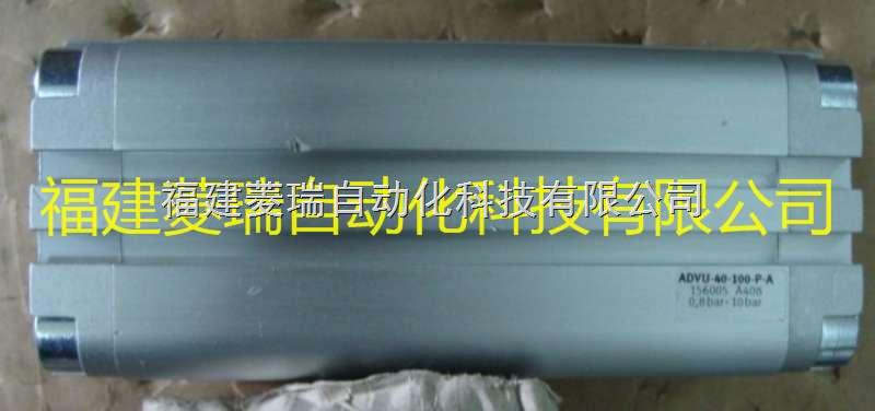 FESTO费斯托156867气缸ADVUL-25-10-P-A特价供应