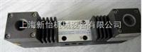 PFG-174上海新怡机械全系列 意大利阿托斯ATOSPFG-174/齿轮泵PFG-174