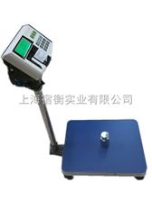 XK3150(C)电子秤