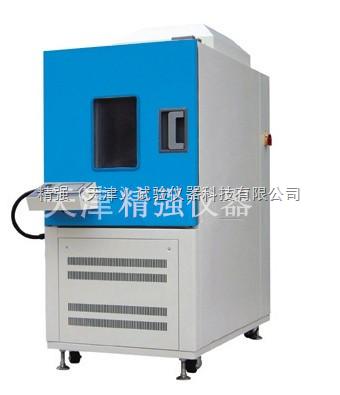 150-恒温恒湿试验箱
