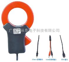 大口径钳形电流传感器