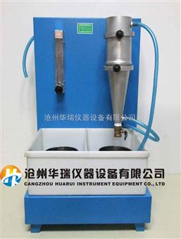 渣球含量测定仪生产厂家