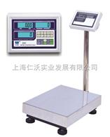 BSC-M连贸BSC-100kg台秤500kg电子磅称接热敏标签打印机