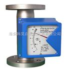 微型第三代金屬管浮子流量計/轉子流量計