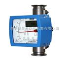 金屬管浮子流量計選型、衛生級金屬管浮子流量計選型/轉子流量計