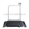 电子轮椅秤价格_电子轮椅秤厂家