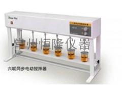 JJ-6六联电动搅拌器