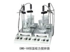 EMS-18四头加热控温磁力搅拌器