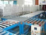 TCS-600kg600公斤滾珠電子稱/輥珠秤/皮帶輸送稱