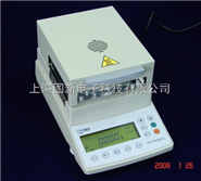 国产卤素水份测定仪DS100A