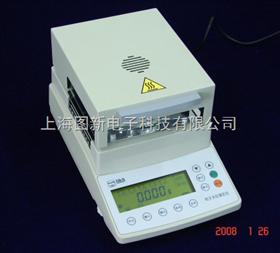國產鹵素水份測定儀DS100A