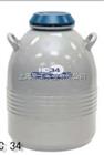 泰莱华顿泰莱华顿液氮罐HCL12