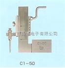 C1-50日本SWAN天鹅段差尺