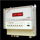 HY-107型八通道状态监测数据采集仪 振动分析仪 资料 厂家 参数 图片 价格 说明书