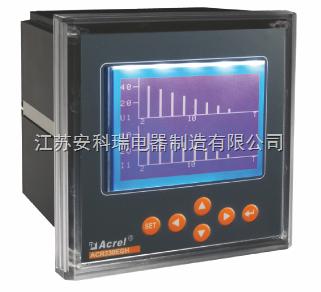 ACR230ELH電力質量分析儀