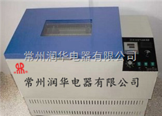 润华厂家 优质供应 冷冻气浴振荡器