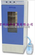 润华仪器 厂家供应 恒温恒湿培养箱