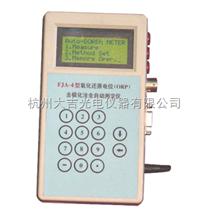 FJA-4全自動氧化還原電位測定儀(ORP測定儀)