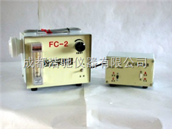FC-2粉尘采样器