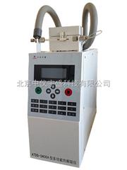 ATDS-3400A多功能热解吸仪/热解析仪