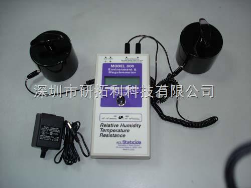 供应无线温湿度记录仪|数据采集系统|多路温湿度记录仪