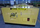 伊藤动力YT2-125KVA 静音100KW柴油发电机