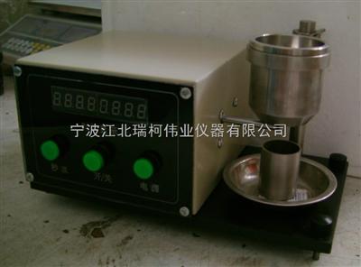 FT-102B自動金屬粉末流動性測試儀(老款型)