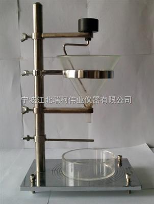 藥物顆粒流動性測試儀 休止角測量