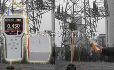 低频电磁辐射分析仪