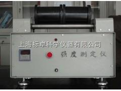 活性炭强度测定仪
