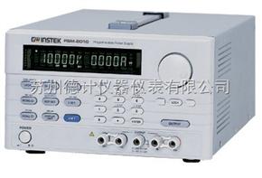 固纬可编程线性直流电源PSM系列