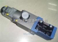 压力控制阀原装德产力士乐液压压力控制阀,价优REXROTH控制阀