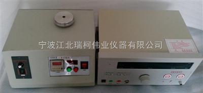 FT-401干粉滅火劑電絕緣性, GB 13532電絕緣性測試儀