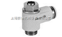 R412010564原装价优BOSCH R412010564单向节流阀,上海宝山REXROTH R412010564单向节流阀