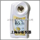 日本ATAGO数显糖度计  数显折射仪 数显糖度表 防水折射仪 PAL-&alpha(pal-α