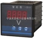 YFW-80DV1系列电压表