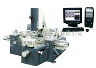 JX13C四川成都重庆图像处理万能工具显微镜