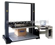 计算机控制HZM-001纸箱抗压试验机