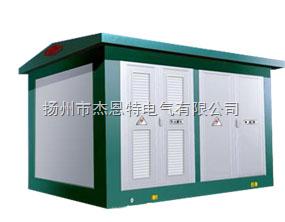 风电用箱式变电站