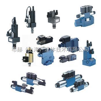 液压阀-Z2FS10-5-3X/V原装现货低价