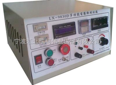 LX-9830D電壓降LX-9830D多功能電壓降測試儀要求