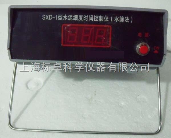 水泥细度负压筛析仪控制器