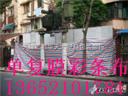 天津彩条布厂家直销;优质彩条布;天津彩条布直销价格