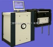供应活体动物体脂定量分析仪 encho MRI