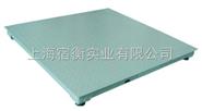 XK3150(W)上海规矩电子地磅