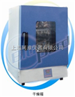 DHG-9051A/DHG-9031A/DHG-9091A干燥箱(自然对流)