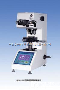 HVS-1000硬度计 HVS-1000数显显微硬度计 上海联尔HVS-1000数显显微硬度计