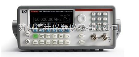 3390,3390型50MHz任意波形/函数发生器