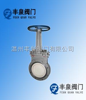 薄型陶瓷排渣浆液阀