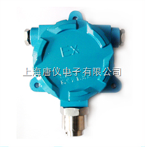 TY1120固定式光氣檢測變送器 COCL2(防爆隔爆型,現場無顯示)